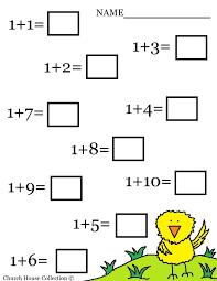 Kids : Preschool Math Worksheets Preschool Math Worksheets ...