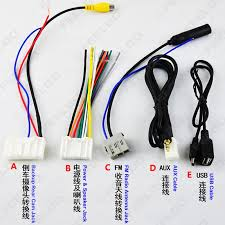 online buy whole nissan radio wiring harness from nissan 5pcs set suit car audio stereo wiring harness adapter plug for nissan teana