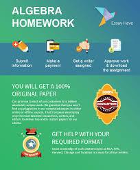 best college algebra help sites gallery worksheet mathematics  nice college algebra help sites images worksheet mathematics