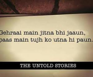 the untold stories facebook quotes