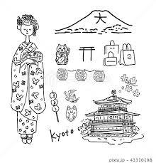 京都 シンプル イラスト セットのイラスト素材 43310198 Pixta