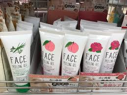 super cute cosmetics bags
