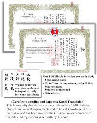 Generic Ashihara Kaikan Dan Certificate