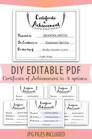 customer service award template diy editable pdf certificate of achievement award template in black