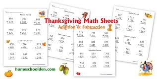 Thanksgiving Addition and Subtraction Worksheets (Free ...