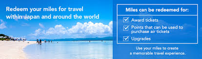 Jal Mileage Bank Redeem Mileage For Travel