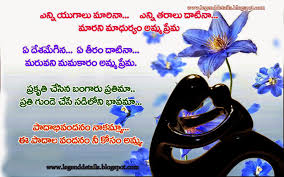 Best Of Quotes On Parents In Telugu Mesgulsinyali