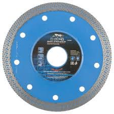 Купить <b>диски</b> отрезные <b>барс</b> недорого в интернет-магазине на ...