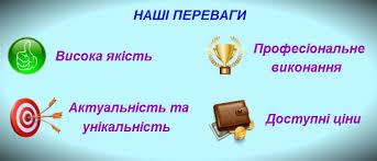 Диплом Україна Вам завжди допоможемо ми сайт Диплом Україна