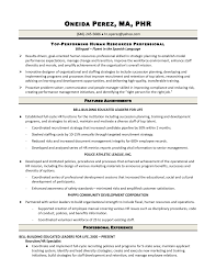 resume template human resources executive top research paper resume template human resources executive top research paper topics zwqecuva