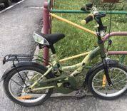 Купить велосипеды и <b>самокаты</b> для детей - квадроциклы и санки ...