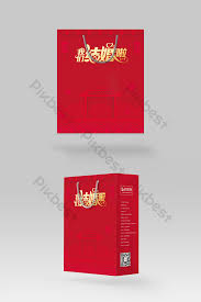 Red Style Wedding With Hand Gift Card Handbag Packaging