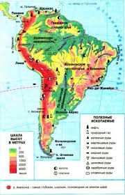 Рельеф Южной Америки География Реферат доклад сообщение  Физическая карта Южной Америки
