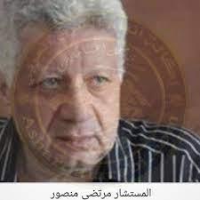 تأجيل دعوة عودة مرتضى منصور لرئاسة نادى الزمالك | وكاله انباء الشرق العربي