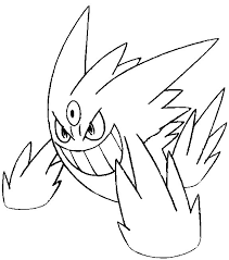 Small Picture Coloring page Mega Evolved Pokemon Mega Gengar 94 94