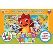 <b>Настольные игры</b>-<b>ходилки</b> для детей - купить во Владивостоке ...