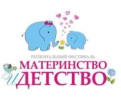 Литература Социальная медицина организация охраны материнства и  Материнство и детство реферат