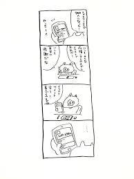 吉本ユータヌキ On Twitter イラストツイートをする度にフォロワーが