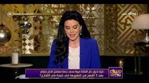 تحسن الحالة النفسية لـ مروة محمد ممثلة عائلة الحاج متولي بعد تشردها -  ليالينا