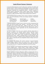 Entry Level Human Resources Resume Inspirational 50 Inspirational Hr