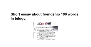 short essay about friendship words in telugu google docs