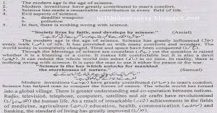 pak education info wonders of science essay for b a f a students
