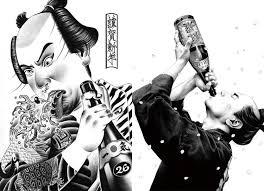 Tokyoïte Artists