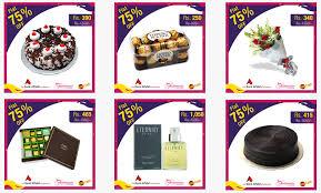 tcs sentiments offers flat 75 off for bank alfalah