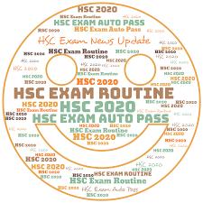 HSC Exam Update News 2020