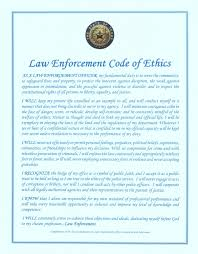code of ethics in law enforcement essay la enforcement code of code of ethics in law enforcement essay