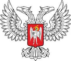 контрольно ревизионная служба Совет Министров ДНР В Донецкой Народной Республике создана Контрольно ревизионная служба