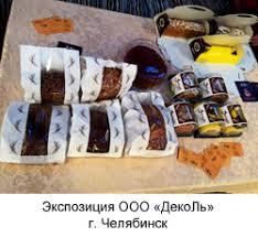 Одиннадцатый ежегодный фестиваль качества хлеба хлебобулочных  В этом году на Фестивале качества широко была представлена номинация Хлеб зерновой Дипломы i степени в данной номинации присуждены образцам хлеба Корн