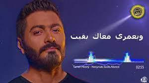 نسيانك صعب اكيد - بصوت تامر حسني بالكلمات Nesynak sa3b akeed - Tamer Hosny  With Lyrics - YouTube