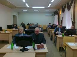 Предзащита материалов кандидатской диссертации Предзащита материалов кандидатской диссертации Фото 3