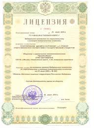 Наши лицензии свидетельства и дипломы Кондиционеры daikin  midea