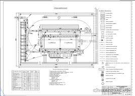 Курсовой проект Организация строительного производства  Курсовой проект Организация строительного производства многоэтажного промышленного здания