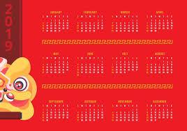 Calendar Year 2019 Printable 2019 Printable Chinese New Year Calendar Download Free Vector Art