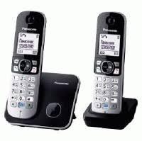 <b>Радиотелефоны</b> в Челябинске, купить <b>радиотелефоны</b> в кредит ...