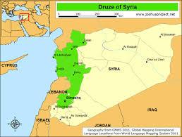 """Résultat de recherche d'images pour """"druze religion"""""""