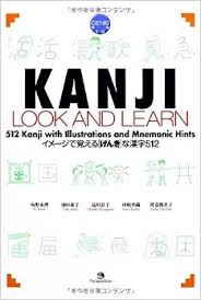How To Write Japanese Characters The 5 Leading Strategies