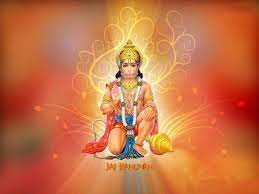 New Hanuman Ji Hd Wallpaper Download ...