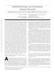 communication methods essay language