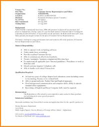 Bank Teller Resume Sample Resumes Agenda Example Objective Head