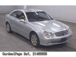 Aa cars works closely with thousands of uk used car dealers to bring you one of the largest selections of mercedes clk cars on the market. 2002 Jun Used Mercedes Benz Clk Gh 209361 Ref No 463383 Japanese Used Cars For Sale Cardealpage