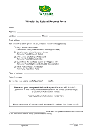 Refund Request Form Template