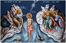 Картинки по запросу икона крещение господне фото