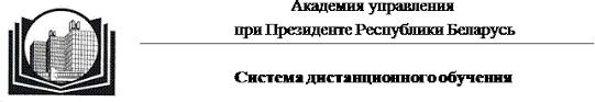 Реферат Организация производства Сущность и Реферат Организация производства 2 Сущность и
