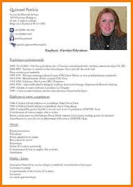 Sap Security Skills Resume Example Of Resume Objective For Ojt What