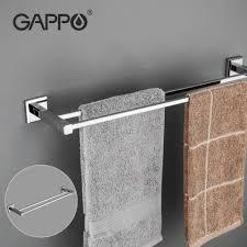 gappo double towel holder