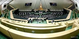 Image result for مجلس